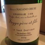 ワイナリーの作る日本酒