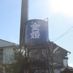 限定日本酒飲んじゃった。ごめん